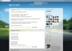 jhanjhat.blogspot.com