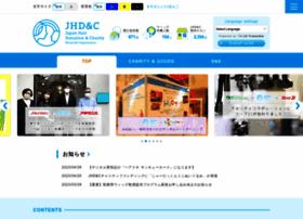 jhdac.org