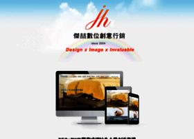 jhdesign.com.tw