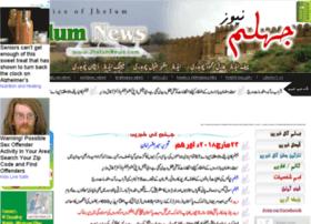 jhelumnews2.com