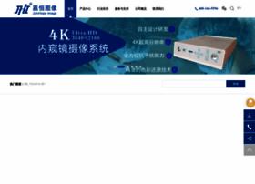 jhi.com.cn