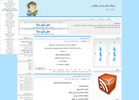 jhmvd.blogtez.com