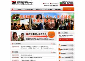 jhn.co.jp
