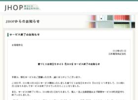 jhop.jp