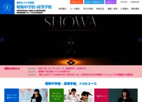 jhs.swu.ac.jp
