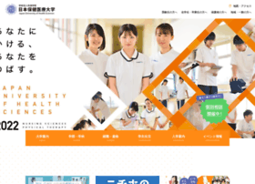 jhsu.ac.jp
