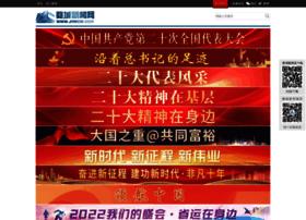 jhwcw.zjol.com.cn