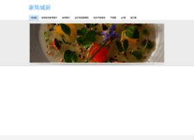 jia-chu.weebly.com