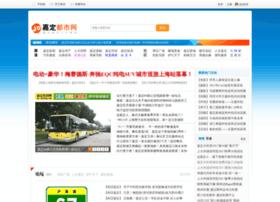 jiading.com