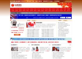 jiafengguoji.com