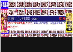 jiahuimuying.com