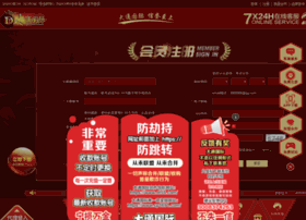 jiajiaohuzhou.com