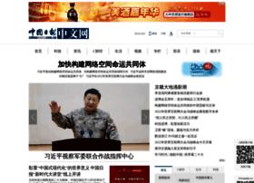 jiaju.chinadaily.com.cn