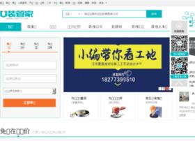 jiaju.guilinlife.com