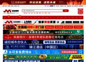jiameng.com