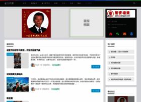 jianbaodangan.com
