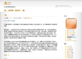 jianbitou.com