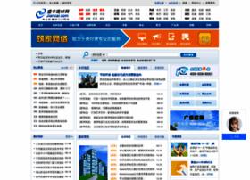 jiancai.com