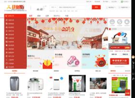 jiancaijie.com