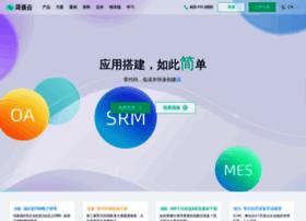 jiandaoyun.com