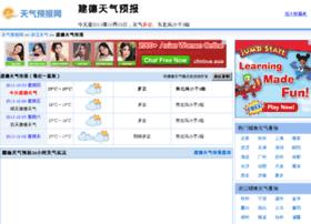 jiande.tqybw.com