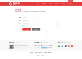 jianfei-fast.com