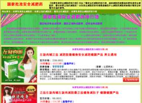 jianfeidan.com