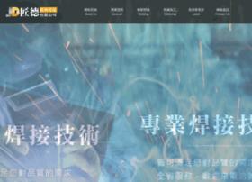 jiang-de.com