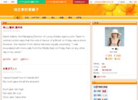 jiangfenguk.blog.163.com