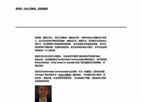 jianghaiming.com