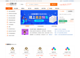 jianghuairc.com