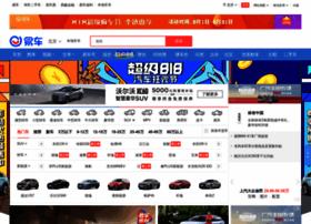 jiangjia.bitauto.com