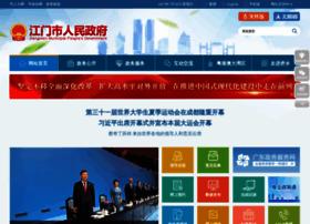 jiangmen.gov.cn