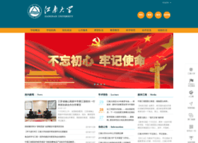 jiangnan.edu.cn