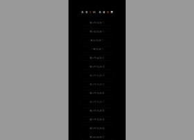 jiangnanhui.org