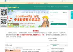 jiangning.safetree.com.cn