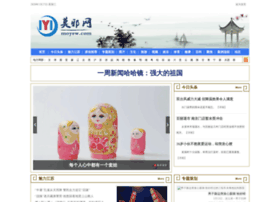 jiangsu.kaiwind.com