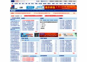 jiangsu.mysteel.com