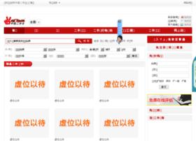 jiangsu.zg2sc.cn