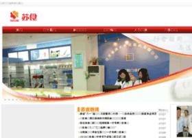 jiangsufood.com