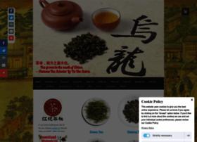 jiangtea.com