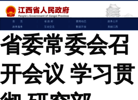 jiangxi.gov.cn