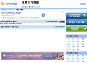 jiangyuan.tqybw.com