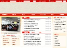 jianhrss.gov.cn