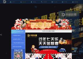 jiankang2012.com