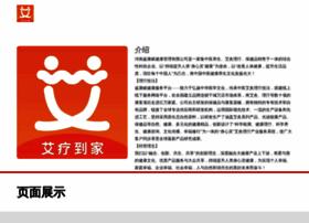 jiankangfu.net