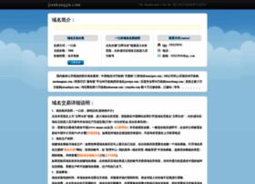 jiankanggu.com