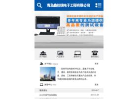 jiankangway.com