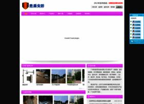 jiankong-ligan.com