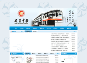jianlan.com.cn